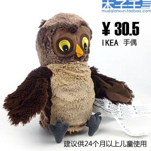 Мягкая детская игрушка Ikea