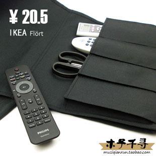 Текстильный органайзер Ikea  Fl Rt