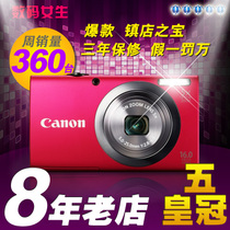 Canon/ PowerShot A2300<span class=H></span><span class=H></span>
