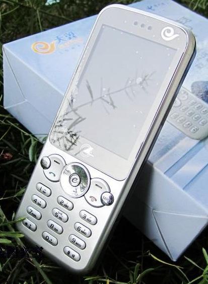 Мобильный телефон Zhenhua Obi  CZ