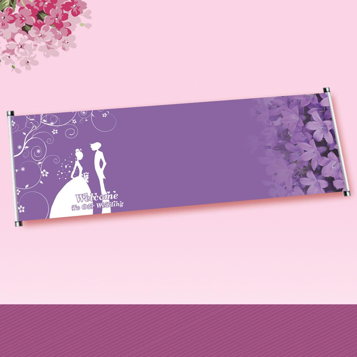 欧式紫色百合 婚礼签名卷轴定做 签到本 签名册签到薄 签到台布置