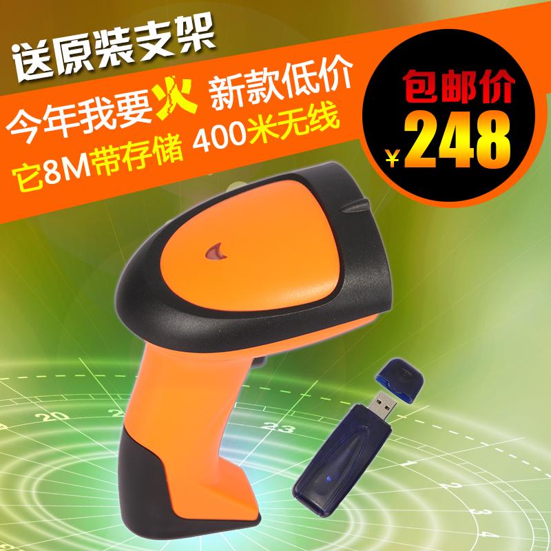 Сканер штрих-кода Беспроводная лазерная Джонсон РА 6500 бар код сканер Экспресс сканирования беспроводных штрих-кода пистолет магазин 8 М с USB