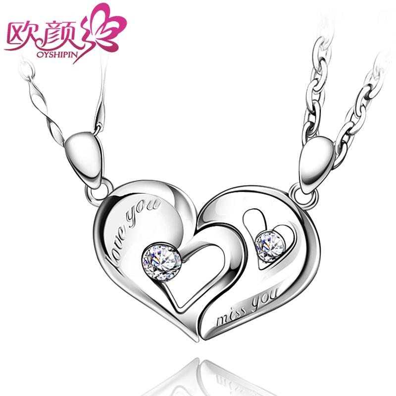 欧颜 韩版创意 男女 925纯银项链 情侣项链 一对 心吻吊坠 可刻字
