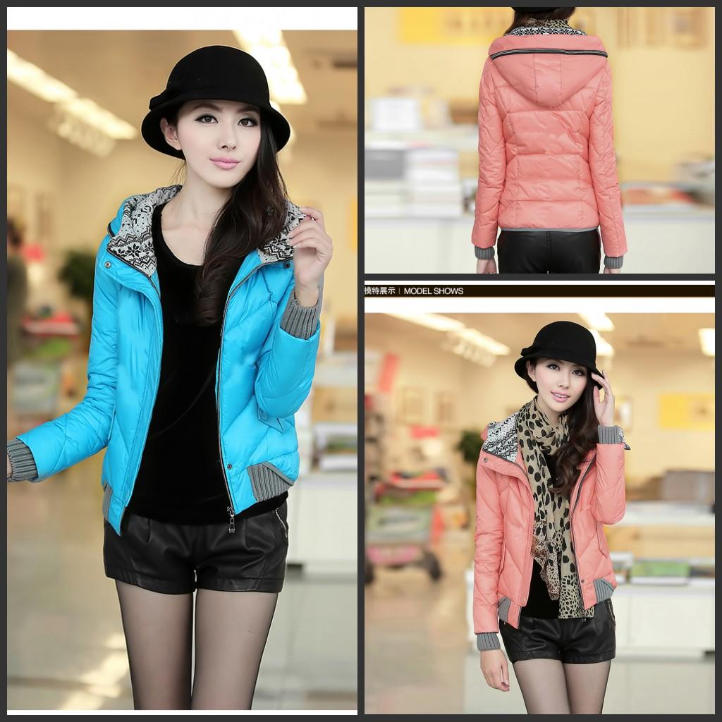 Женская утепленная куртка 899 2013