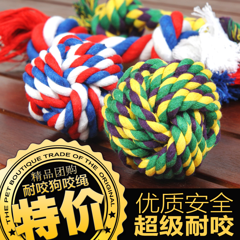 Pets bite bite bite rope ball dog toy ball taidisamoyejinmao molars molars dog toy