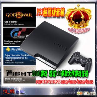 Игровая приставка Sony  4000 Ps3 E3 ODE 3K3Y 4.5 PS3