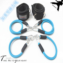 Lishen heavy taekwondo bungee cord A rubber band pulling with foot rope footwork resistance training