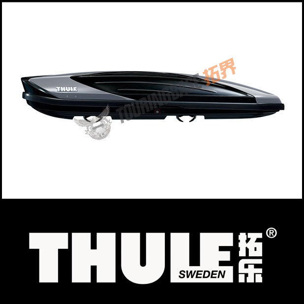 багажник THULE  6119 Excellence Box New X1