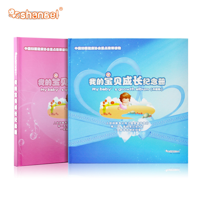 Yearbook baby Angel baby growth commemorative album Journal of growth upgrade package mail