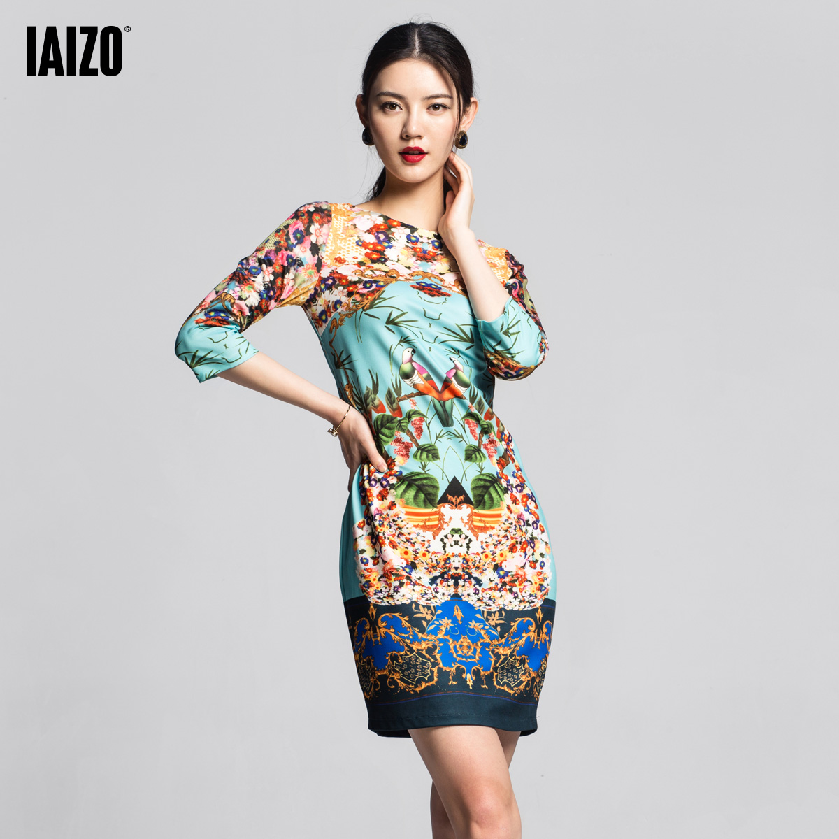 Женское платье IAIZO 3ab3107c 2013
