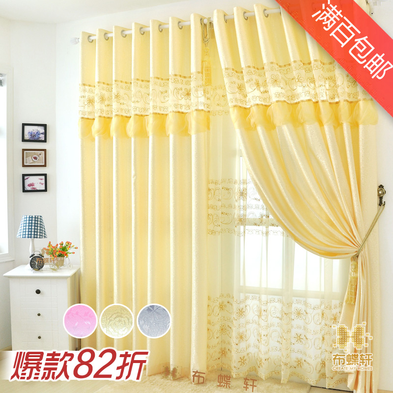 [cloth butterfly Xuan] Korean high-grade living room curtains yellow embroidery yarn fabric products customized a dawn