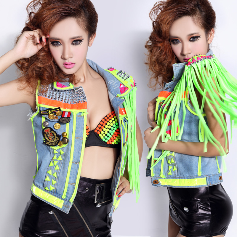 Image gallery stage clothes for House music fashion