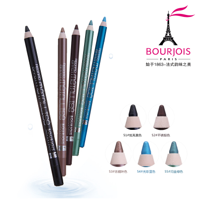 France BOURJOIS Bourjois brand licensing shiny pearl color waterproof eyeliner 1.2g not blooming