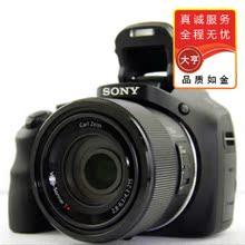 [拍月亮]Sony/索尼 DSC-HX300数码相机 高清50倍长焦/2040万像素