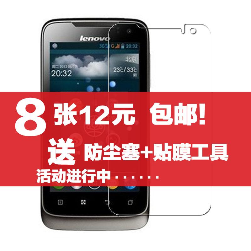Защитная пленка для мобильных телефонов Domoto A789 A789 A789