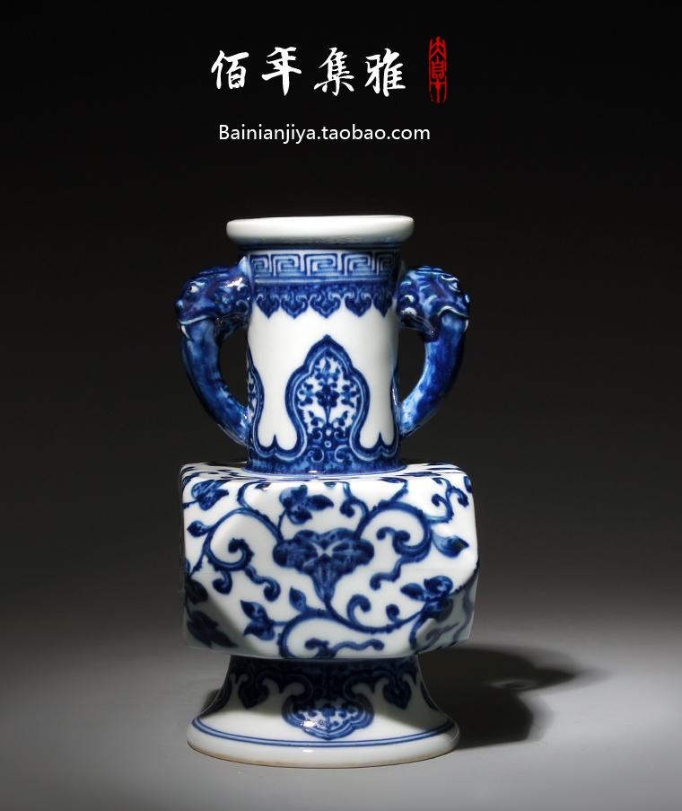 青花倭角兽耳瓶 家居工艺品陶瓷摆件陶瓷器艺术品客厅图片