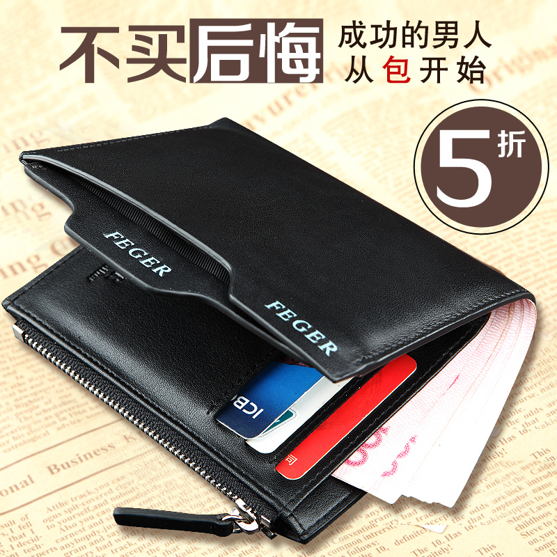 Fibonacci multifunctional Europe short wallet for men business leather shaft driving back the wallet card coin