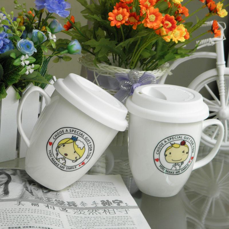 七夕情人节礼物 浪漫 公主和王子情侣对杯 马克杯 卡通杯 鼓型杯