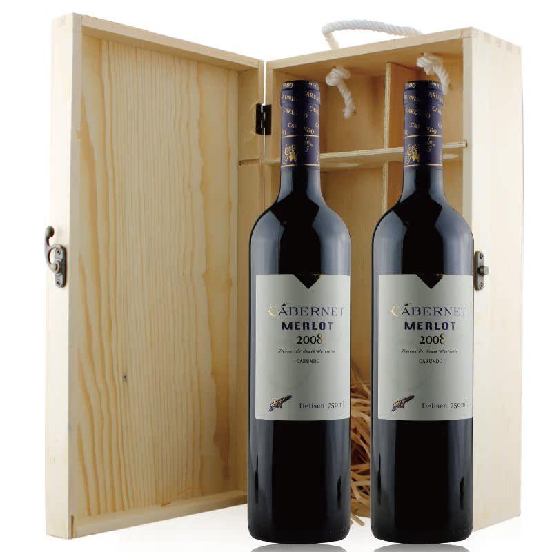 澳大利亚原瓶进口 嘉伦多赤霞珠干红葡萄酒 双支木盒装 750ml*2