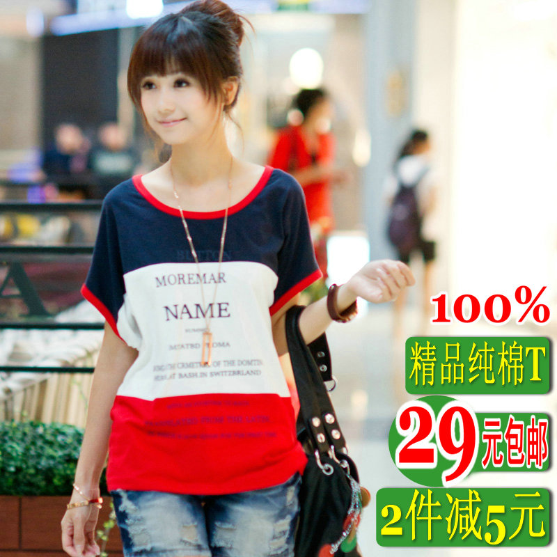 2013 summer dress plus size skinny cotton ladies Korean easing students ' uniform short sleeve round neck bat sleeve t shirt women