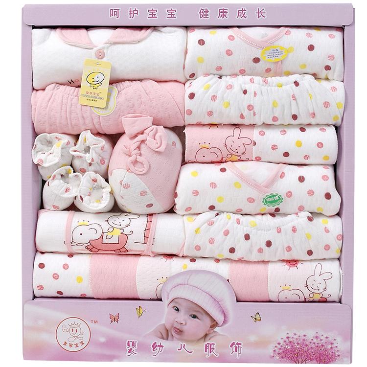 подарочный набор для новорожденных Royal Baby 12.12 Royal Baby