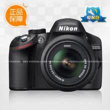 【套餐送脚架红色现货】尼康 D3200 单反套机 含18-55mm VR 镜头