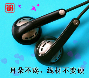 39 dive diving expert Huawei millet Meizu phone computer MP3 generic earbuds shipping