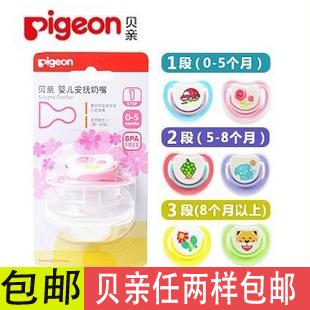 Соска Pigeon  N901/N918