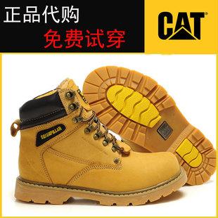 正品代购cat2882卡特军靴皮靴工装靴户外登山鞋马丁靴高帮鞋男鞋