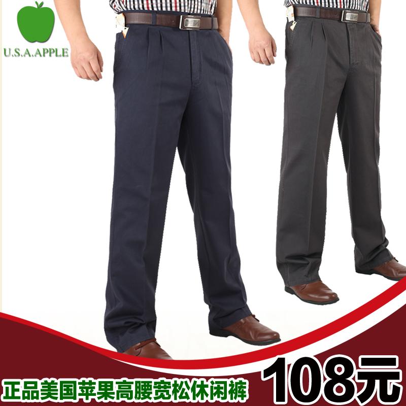 正品美国苹果休闲裤中老年男裤宽松厚款高腰休闲男裤子加肥加大码