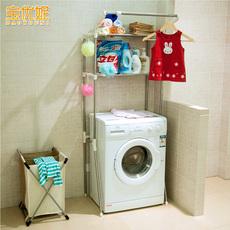 宝优妮 落地洗衣机置物架 不锈钢伸缩洗衣机架浴室洗涤用品收纳架