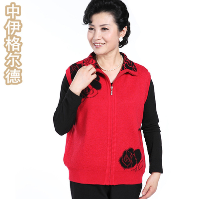 Middle-aged women middle-aged woman in autumn and winter cashmere vest vest zipper fleece vest waistcoat thickened XL