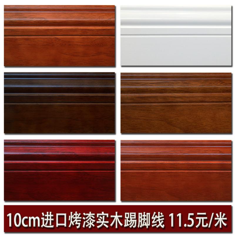 Плинтус Maple Red  10cm