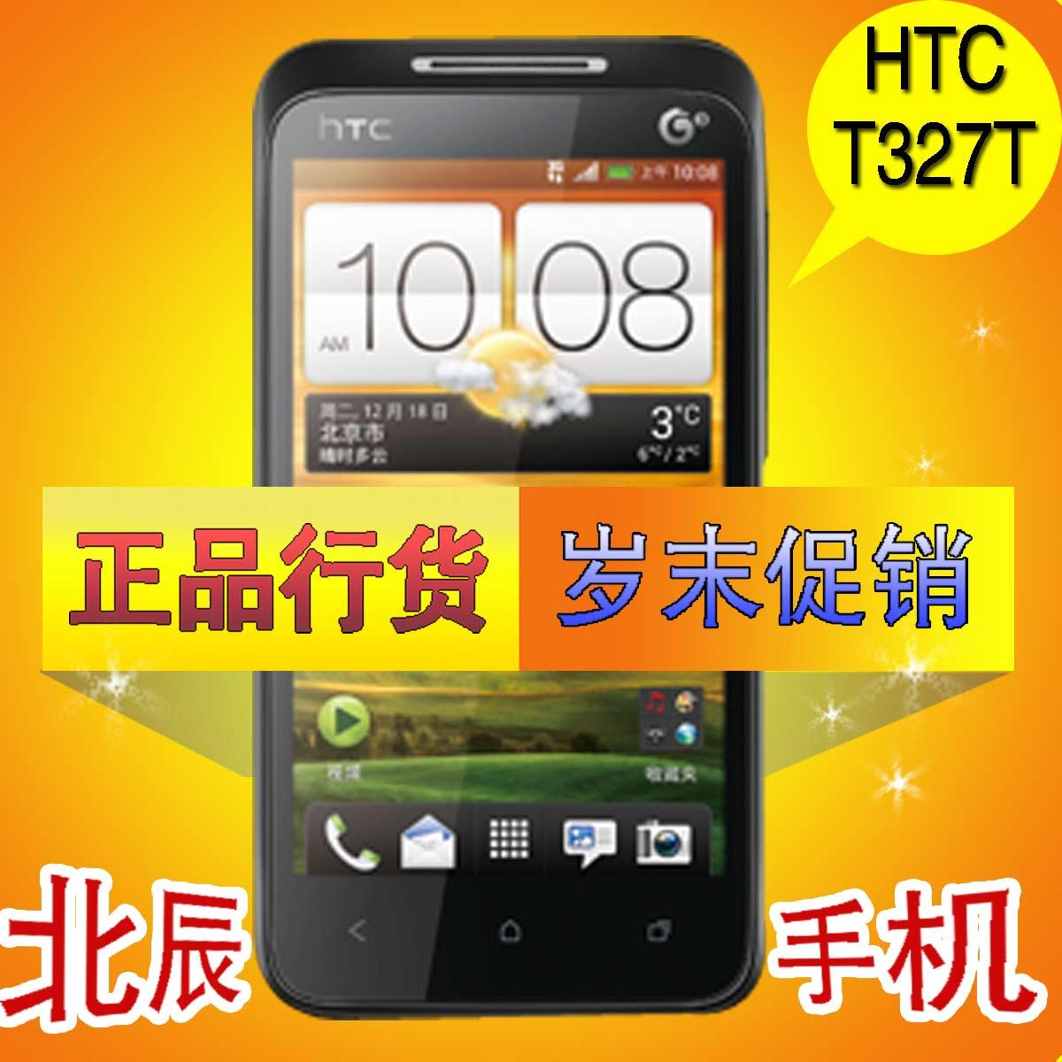 Мобильный телефон HTC  T327t 4.0 3G 500