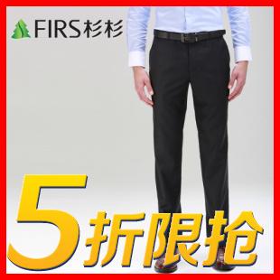 Классические брюки Firs tjs120010 Прямые брюки Зимняя Разные синтетические волокна