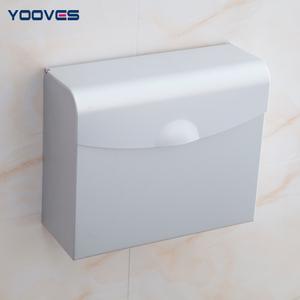 亚维思 太空铝纸巾盒 ...