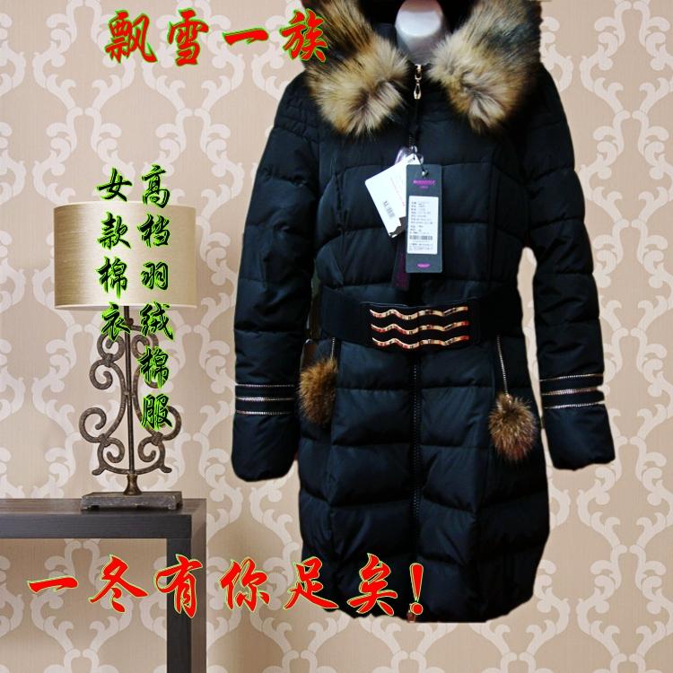 Женская утепленная куртка 1368 # 2013 1368#