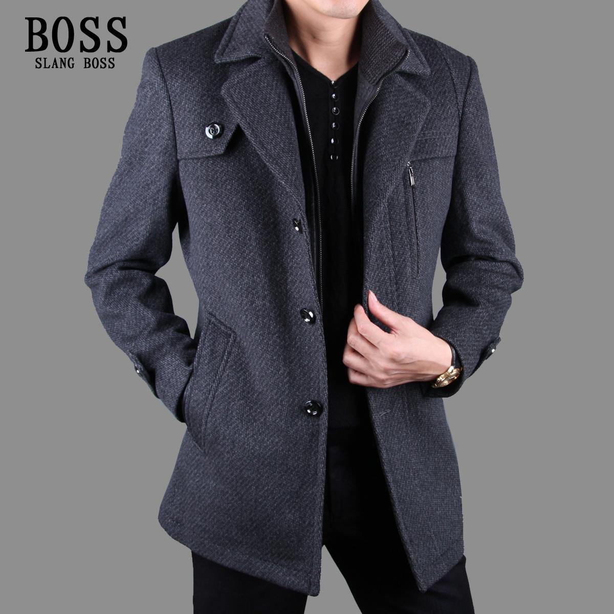Ветровка мужская Boss