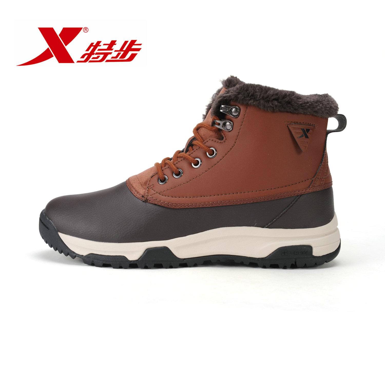 Спортивная обувь Xtep 987319179397 Синтетическая кожа искусственная микрофибра + синтетическая кожа Осень 2013 Мужские Phylon midsole + резиновая подошва