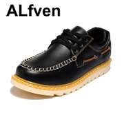 ALfven1221