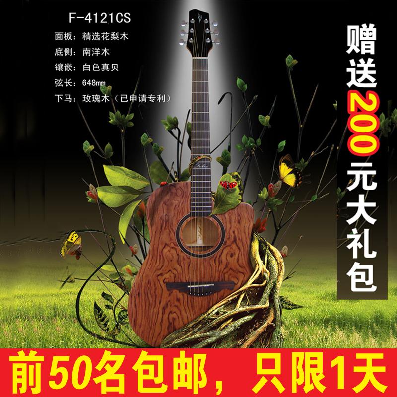 Акустическая гитара Frilas  Trilas 41