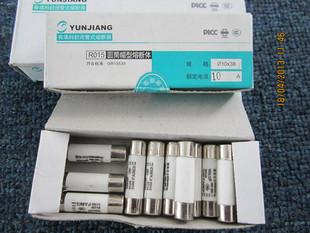 上海云江电器R016圆筒帽型熔断器Φ 14X5140A 熔断器芯-网