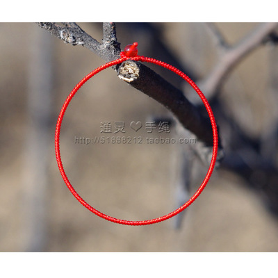 Male and female couple red string bracelet diamond bracelet natal ward off evil fortune hand rope knot security and peace thin section