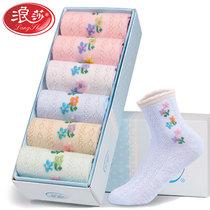 浪莎纯棉儿童袜宝宝中筒袜春秋短袜3-5-7-9岁小孩棉袜薄款宝宝袜