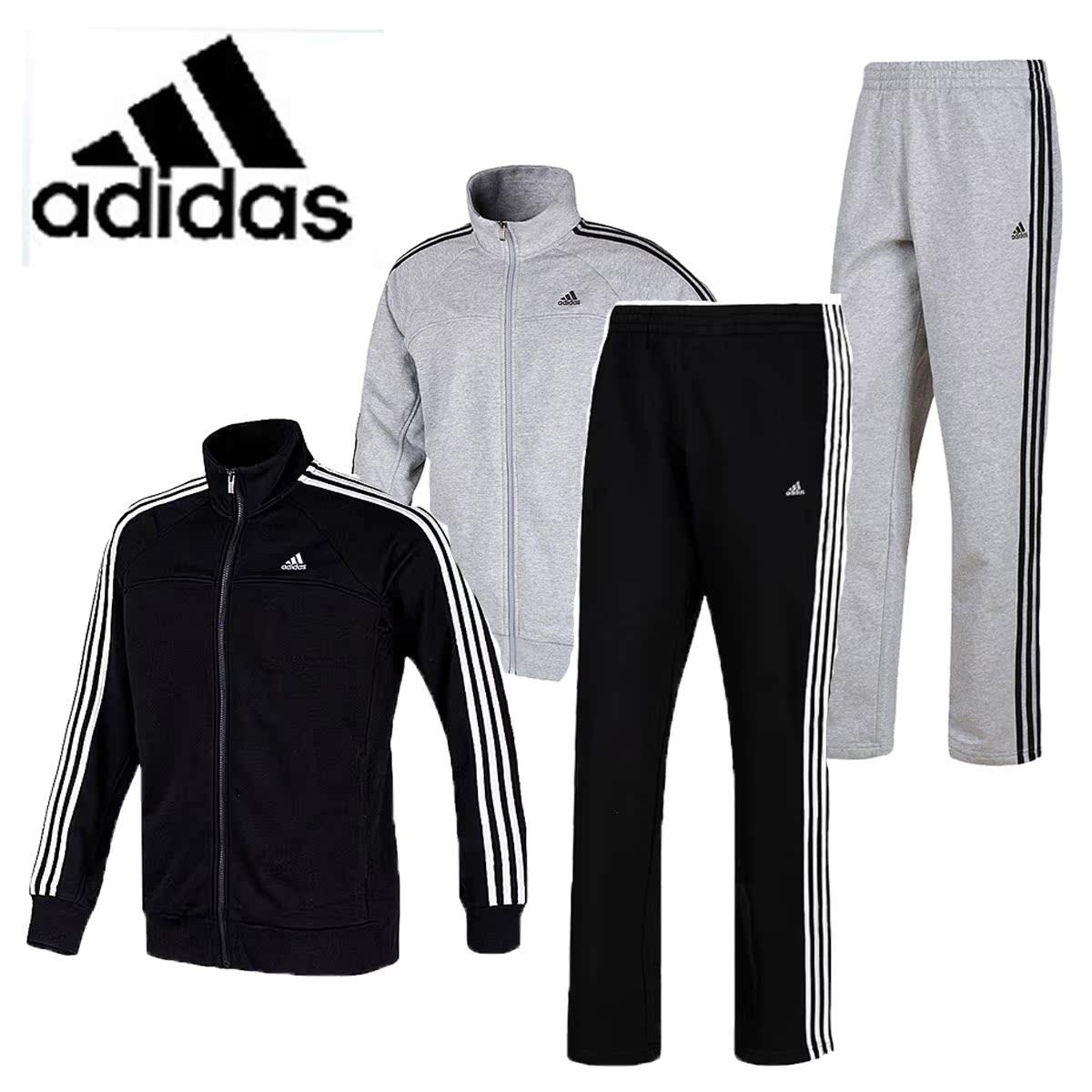 阿迪达斯adidas男装纯棉运动服运动套装x21108/x21059