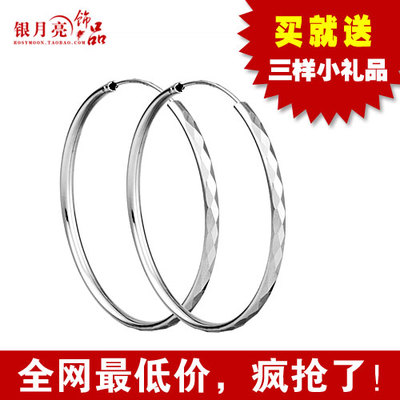925 sterling silver earrings diamond ear rings silver jewelry female Korean version of the big circle earrings exaggerated wide shipping