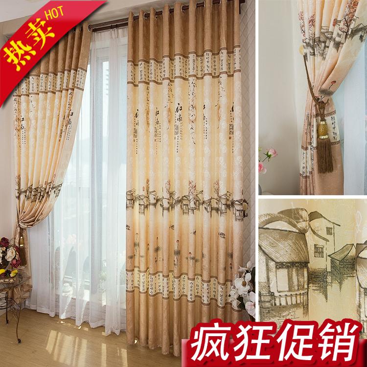 特价 高档提花现代中式 客厅卧室成品加厚半遮光窗帘布料定制清仓图片