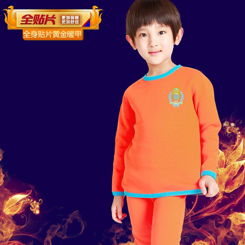 Цвет: мужской мальчика оранжевый