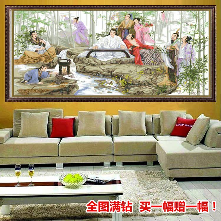 Живопись Yi home DIY
