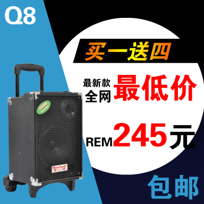 TEMEISHENG flying Q8 outdoor power levers to move the battery charging portable speaker stereo Square Dance